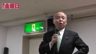鈴木宗男さん新党大地代表講演