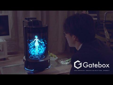 結合擴充實境,遙控家電的智慧機器管家「Gatebox」