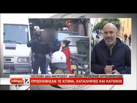 Αστυνομική επιχείρηση σε τρία -υπό κατάληψη- κτήρια στο Κουκάκι – 10 προσαγωγές | 18/12/2019 | ΕΡΤ
