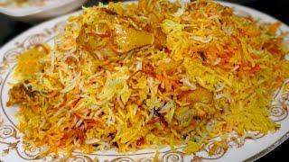 चिकन दम बिरयानी बनाए एकदम आसान तरीके से घर पर | Chicken Biryani recipe in Hindi