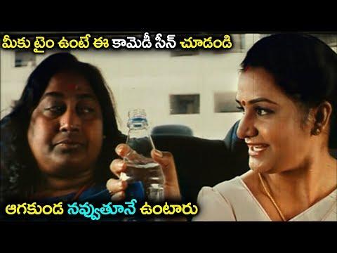 Subhashini & Apoorva Best Comedy Scene | Telugu Comedy Scene | Volga Videos
