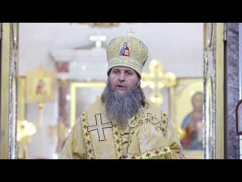 Митрополит Даниил: Когда благодать вошла в сердце, то человек готов претерпеть мучения даже за врагов