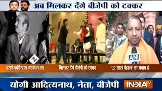 UP Polls Stage Set For CongressSPRLD Grand Alliance