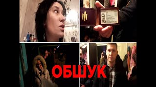 Обшуки у Марусі Звіробій. Новини України