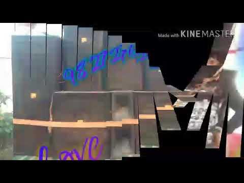 City Bus Ma Chadke Aabe    Dilip Roy    Cg Remix   Dj DoMaN    RAM