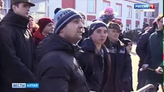 Барнаульцы встретили эшелон «Сирийский перелом»