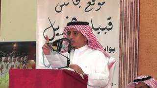 مشاركة الشاعر فيصل بن عباد السالمي الهذلي
