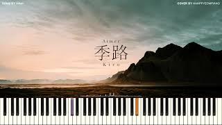 Aimer - 季路 (Kiro) PIANO COVER