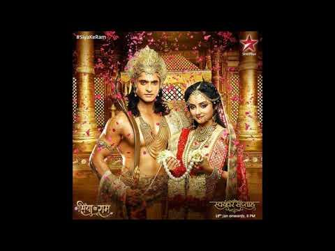 जहाँ राम है वहीं जानकी - सिया के राम