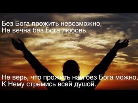 Песня без ума от счастья