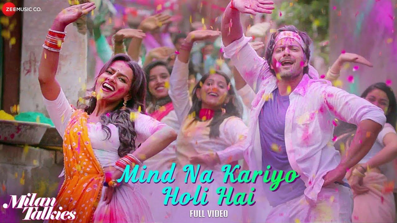 Mind-Na-Kariyo-Holi-Hai-Lyrics-in-Hindi