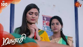 Magarasi - Episode 100 | 19th February 2020 | Sun TV Serial | Tamil Serial