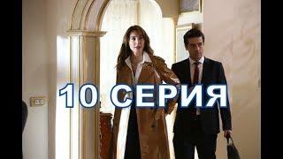ГЮЛЬПЕРИ описание 10 серии 1 фрагмент русская озвучка