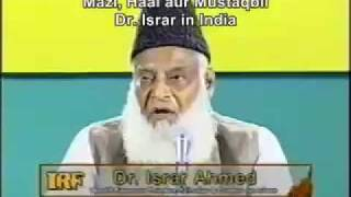 Islamic Videos Gallery - Ahmedpur East 1st Biggest Information Web