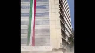 Tembol en #México 19 de Septiembre 2017