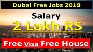 Dubai Latest Jobs Available Now Free Jobs Apply Now 2019 | Hindi Urdu |