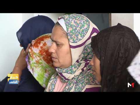 العرب اليوم - بالفيديو : سيدة مغربية تفتح منزلها للمصابات بمرضى السرطان