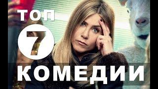 Новогодние / рождественские комедии   Топ-7