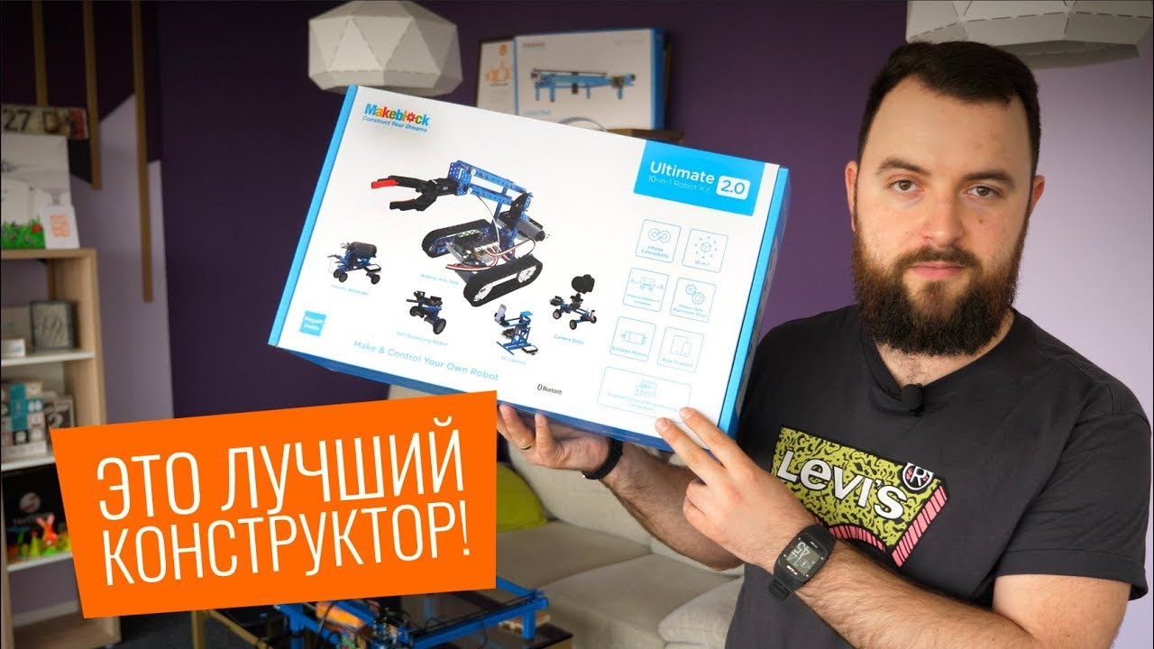 Расширение Inventor Electronic Kit 94004 video preview