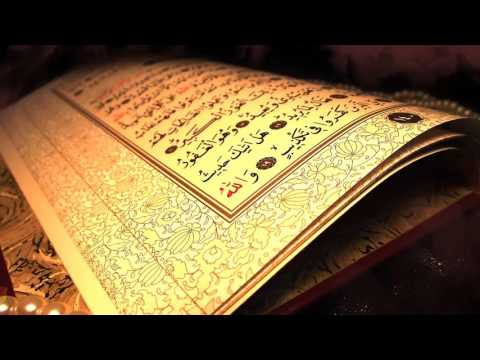 Чтение Корана на арабском языке  с переводом на русский