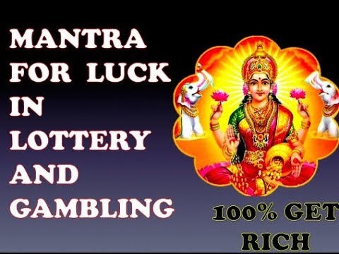 Mantra To Win Lottery - Gambling & Jackpot | Most Powerful