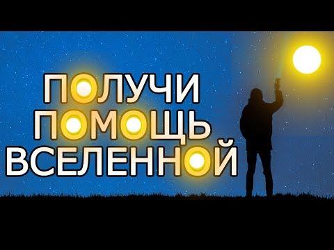 Видео фильм звезда пленительного счастья