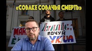 Почему нацгвардеец Маркив будет освобожден