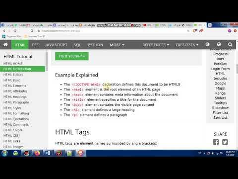 فيديو (6) شرح مقدمة عن html من موقع w3schools