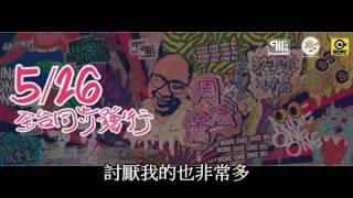 玖壹壹-8+9字幕版