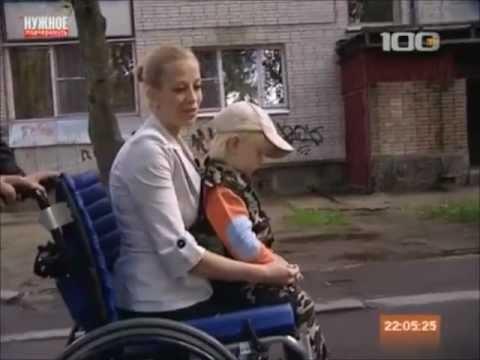 ЖЕНЩИНА. мать-одиночка инвалид