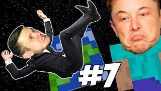 УПАЛ С ЛУНЫ НА ЗЕМЛЮ \\ Приключения Илона Маска в Minecraft #7