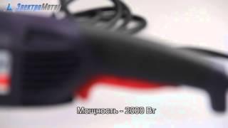 SPARKY MA 2000 - відео 1