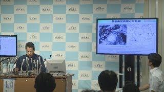 台風8号で沖縄に特別警報「異常事態」と気象庁会見