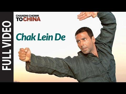 Chak Lein De