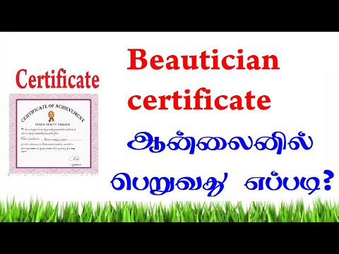 Free online course with certificate - YouTube