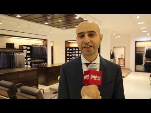 رام الله:  افتتاح محلات نيو مان