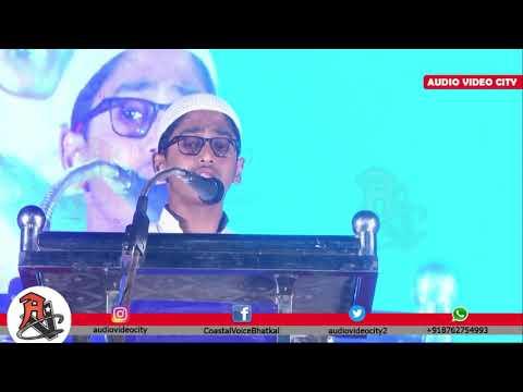 Khaak Ka Ye Zarra Zikre - Turaif Abu Husaina