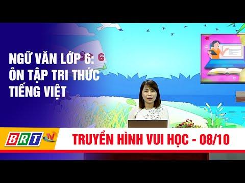 Tiết dạy mẫu môn Ngữ Văn 6 của Đài truyền hình tỉnh BRVT cùng với học sinh Trường THCS Phan Bội Châu.