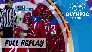 Ice Hockey 🏒 | RE-LIVE | Turkey vs. Russia | European Youth Olympic Festival 2017
