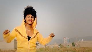 Fre Zenebe - ኣታ ሕራይ ለየ /New Ethiopian Tigrigna Music  (Official Video)