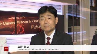 投資信託のコーナー 9月19日 三井住友トラスト・アセットマネジメント 上野裕之さん