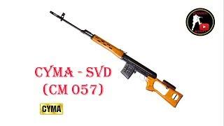 [ОБЗОР] CYMA - SVD CM057 AEG airsoft (страйкбол)