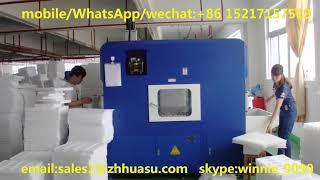 veinas epe foam machine introduction