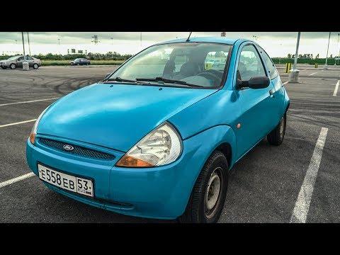 Фото к видео: Дешёвки. Ford Ka за 50К.