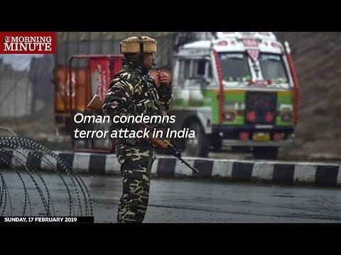 Oman condemns terror attack in India