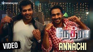 Nethraa Tamil Movie | Annachi Video Song | Vinay | Robo Shankar | Srikanth Deva | Trend Music