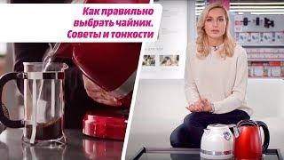 "Электрочайник с терморегулятором Vimar VK 174 от компании Компания ""TECHNOVA"" - видео"