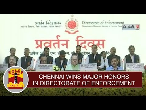 Enforcement Day | Chennai wins major honors in Directorate of Enforcement | Thanthi TV