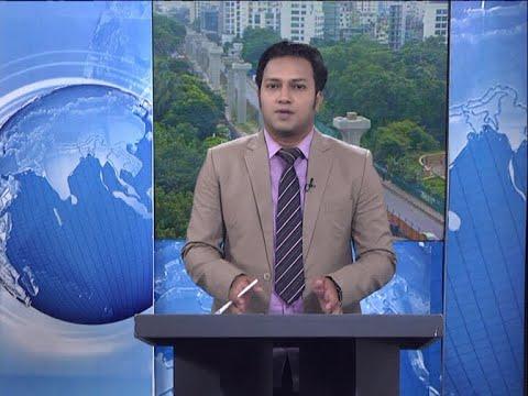 02 Pm News || দুপুর ০২ টার সংবাদ || 22 September 2020 || ETV News