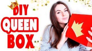 """DIY Подарки на День Рождения для ДЕВУШКИ * """"Queen BOX"""" 7 разных ИДЕЙ * Bubenitta"""